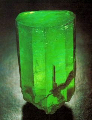 Guinness Emerald - image taken from: http://www.jewelinfo4u.com/World_Famous_Gemstones.aspx